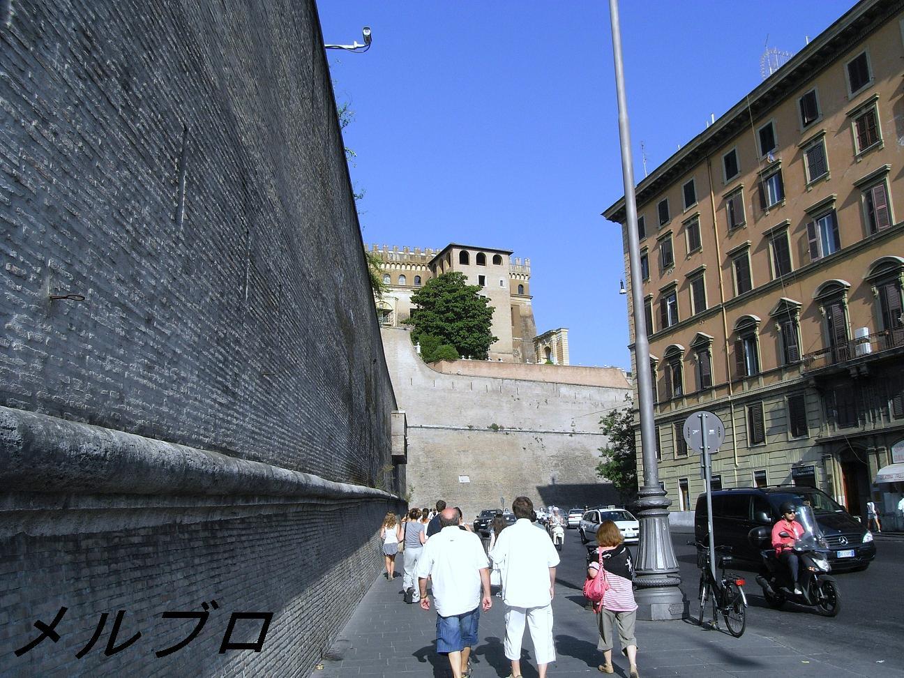 ヴァチカンの壁