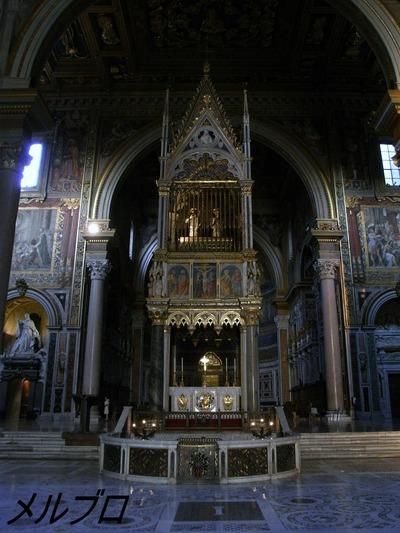 法王専用祭壇