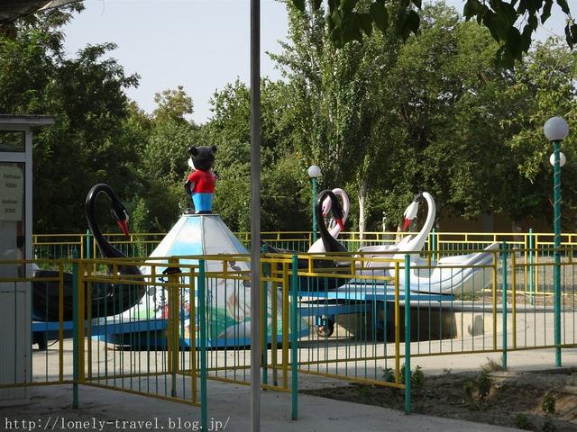 イチスロハット公園
