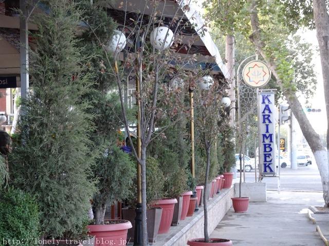 ウズベキスタン カリンベク(Karimbek)