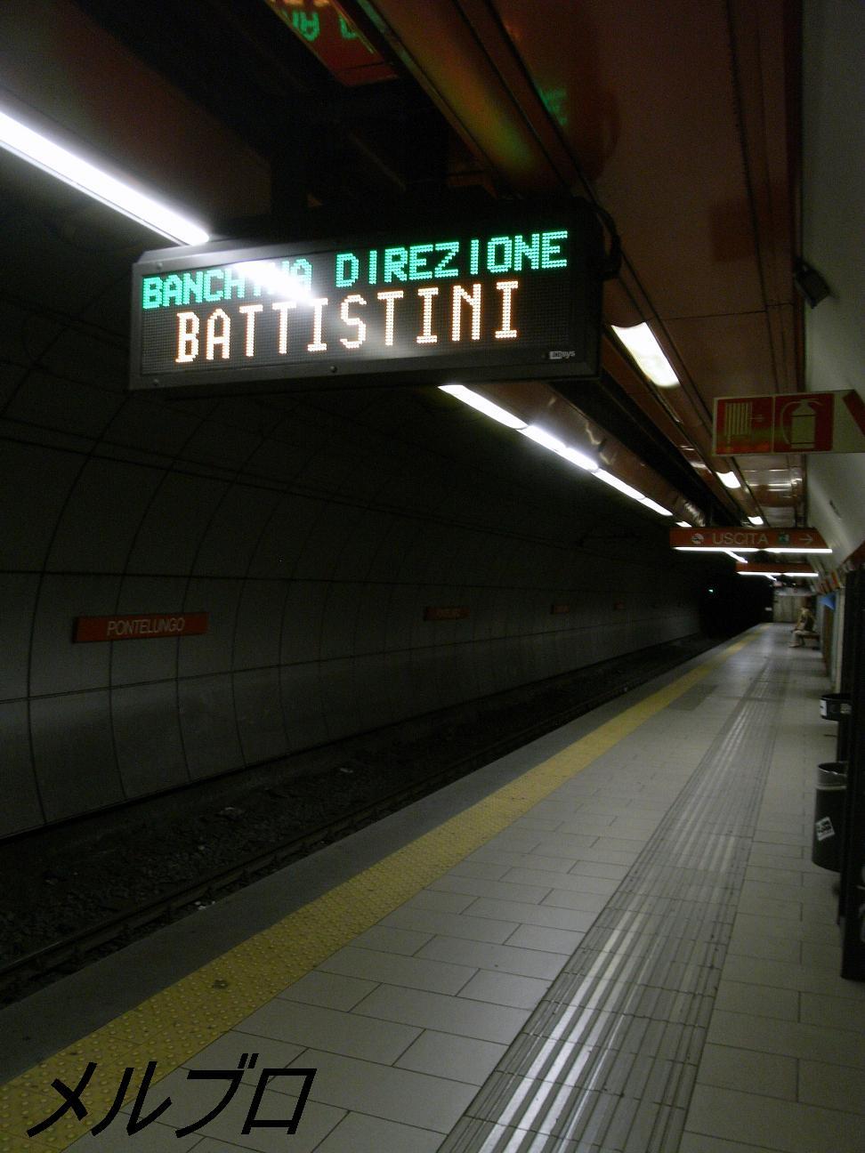 ポンテルンゴ駅その2
