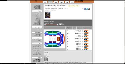 チケットサイト