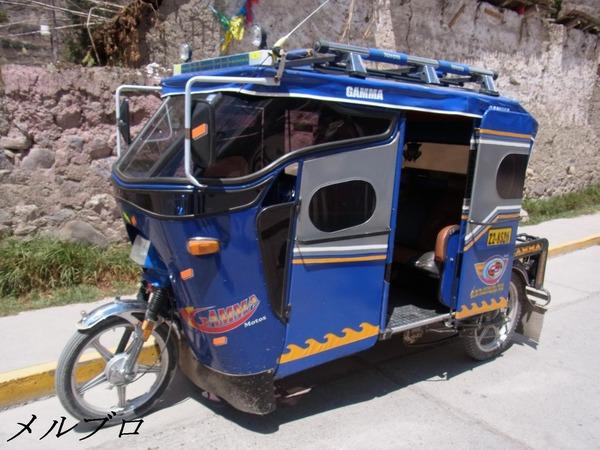 ペルーの三輪車