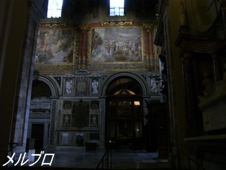 ラテラーノ大聖堂内部