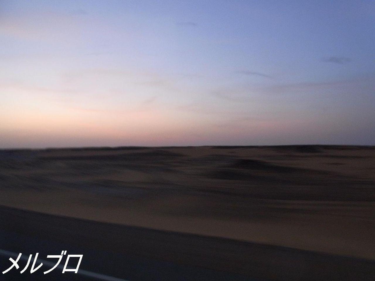 エジプト砂漠