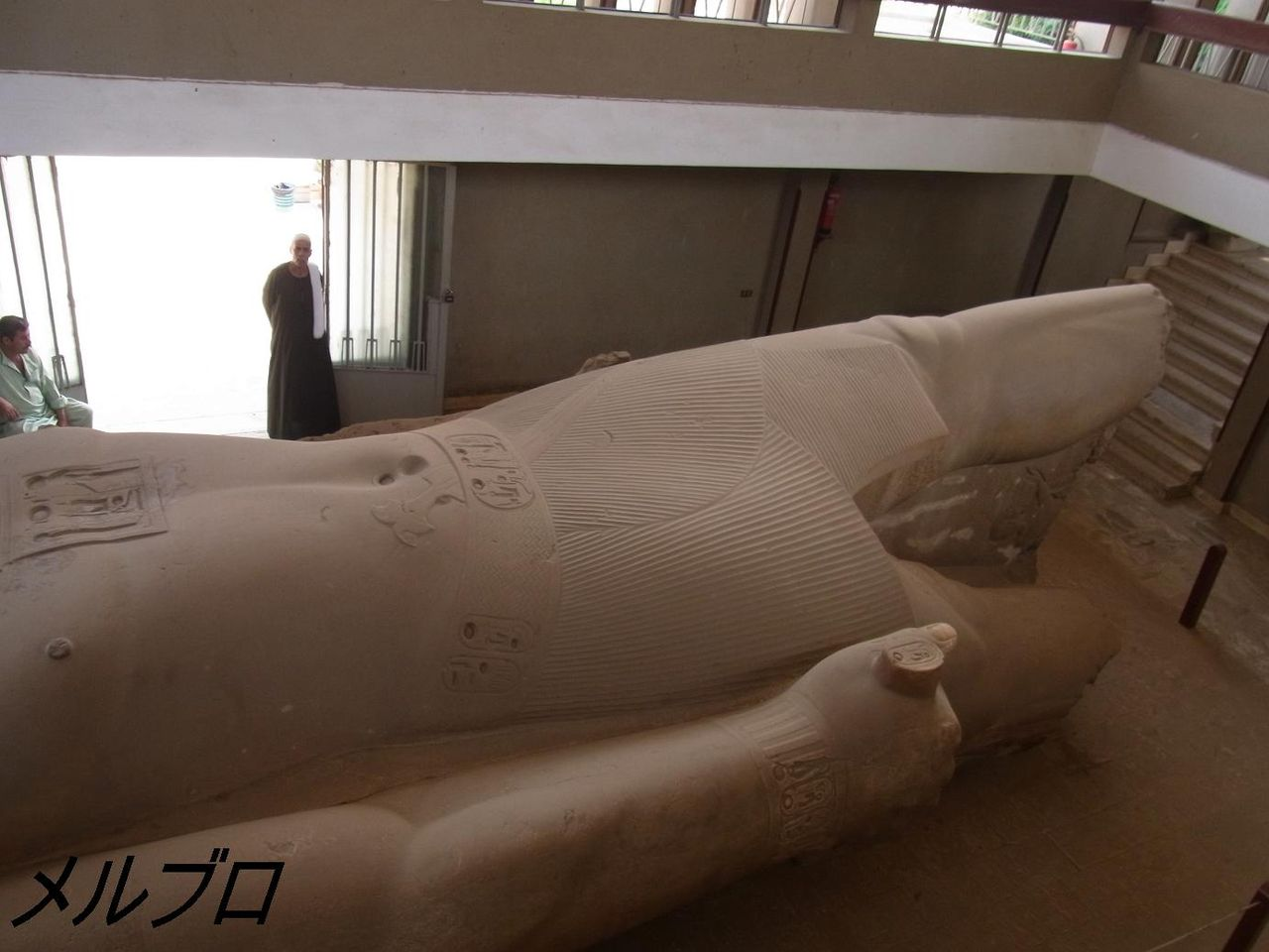 ラムセス2世の巨像2