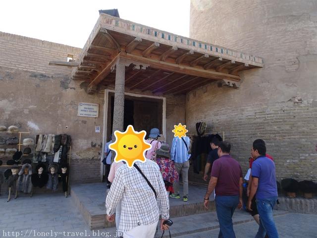 ジュマ・モスク