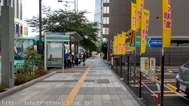 東京シャトル