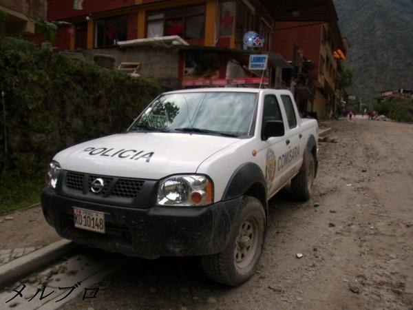 マチュピチュ村のパトカー