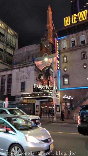 ニューヨークのハリーポッター