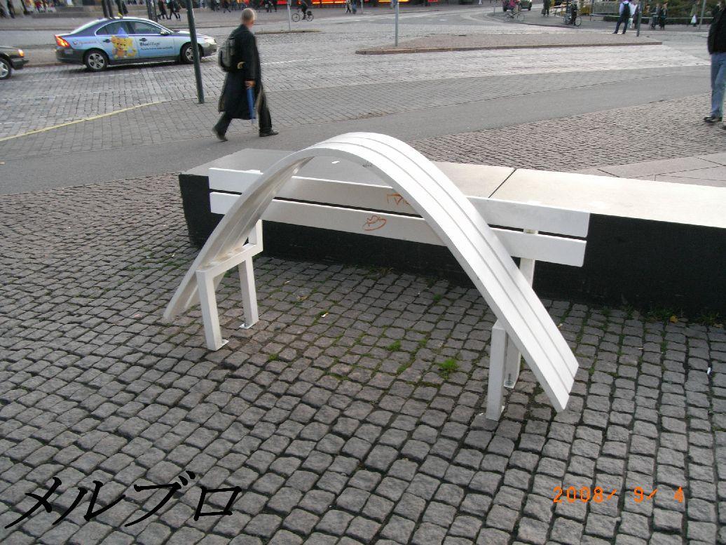 変なベンチ2