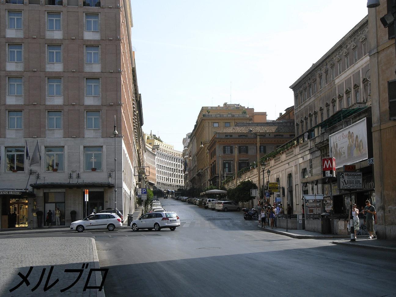 バルベリーニ駅