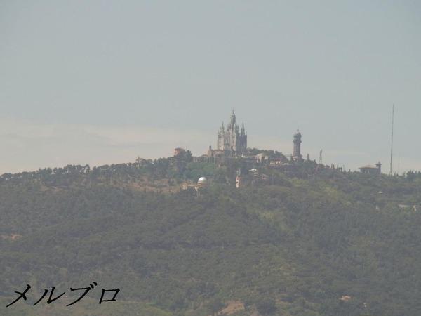 カサ・ミラ