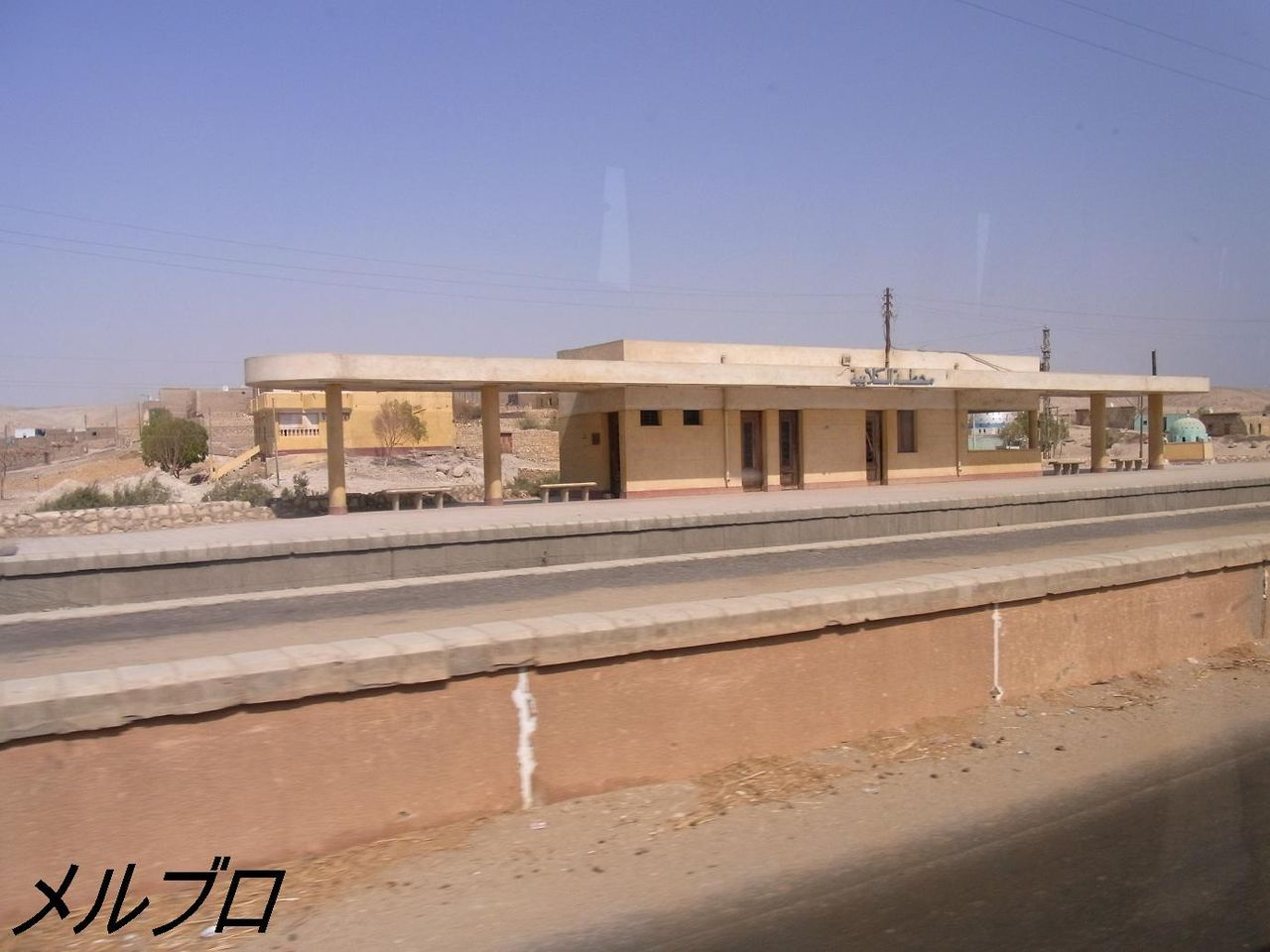 エジプトの駅