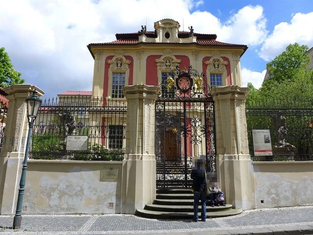 ドヴォルザーク博物館