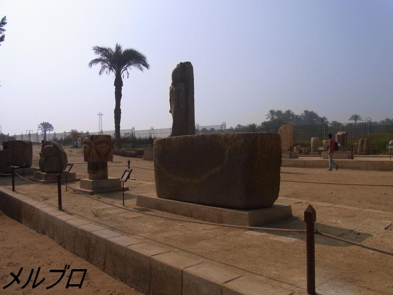 メンフィス遺跡