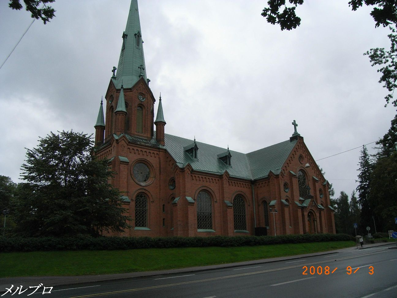 アレキサンダー教会