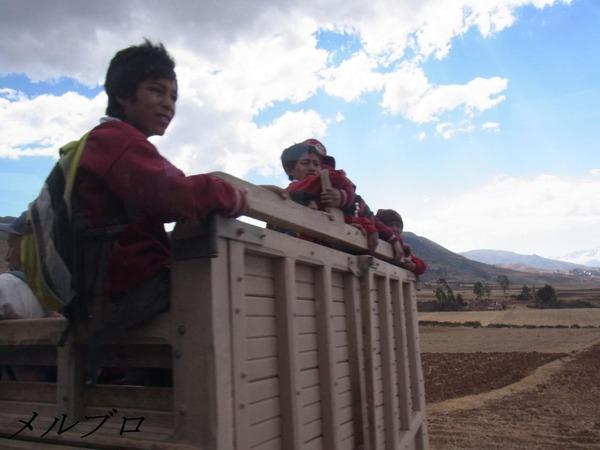 ペルーの子供