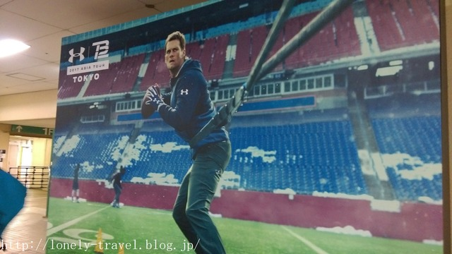 アンダーアーマー2017 トム・ブレイディ・アジアツアー