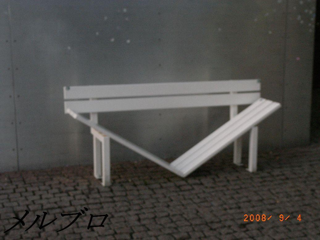 変なベンチ1