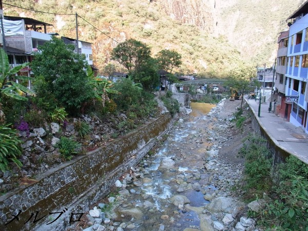 マチュピチュ村