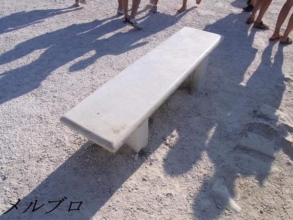アクロポリスにあるベンチ