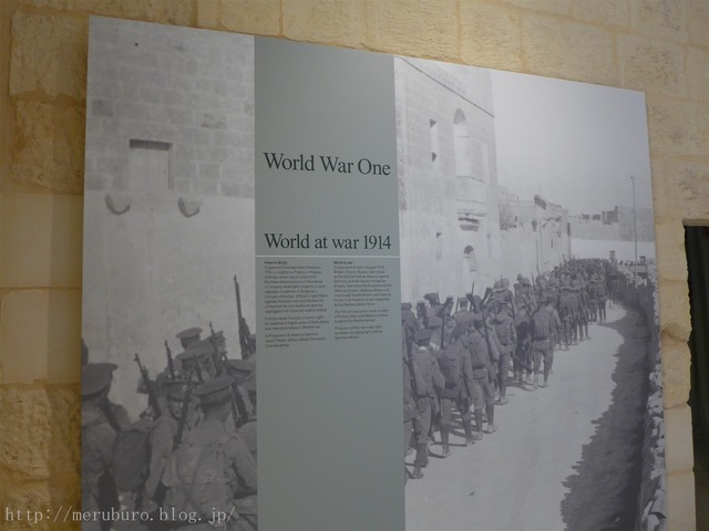 国立戦争博物館 The National War Museum