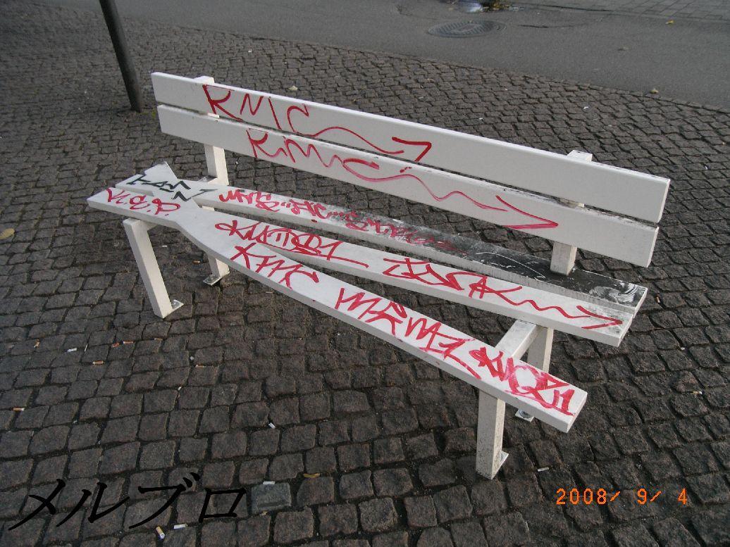 変なベンチ3