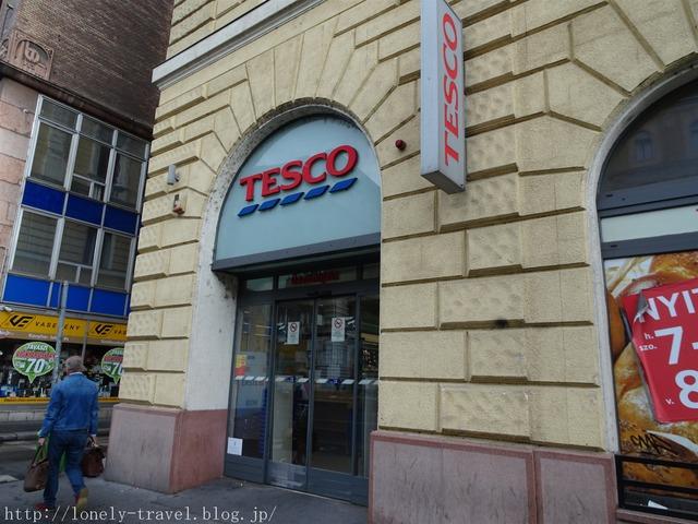 ブダペストのスーパー