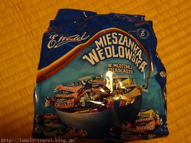 ポーランドのお土産 ヴェーデル