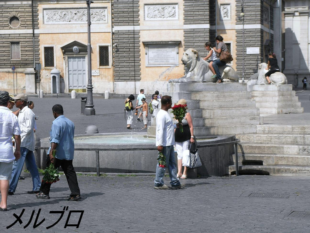 ローマの花屋?