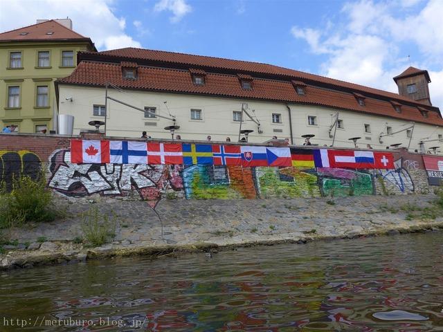 プラハのヴェニス Prague Venice (Rever Canal Boat Trips)