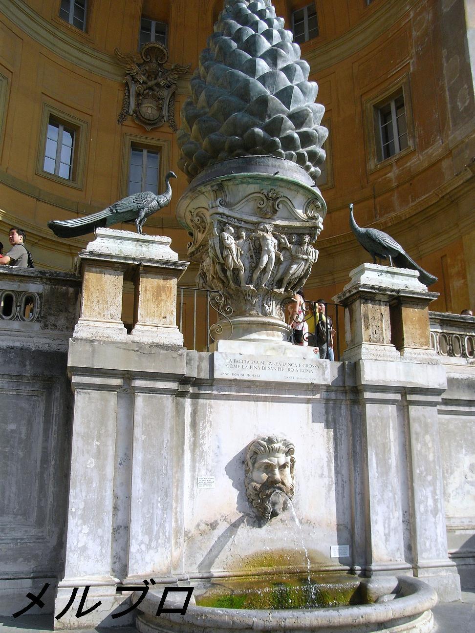 ピーニャの彫刻