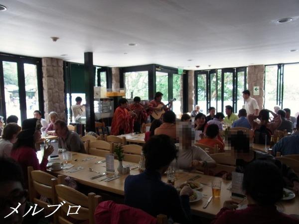 マチュピチュの食堂