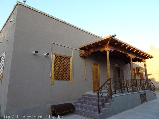 Tea house Mirza Boshi