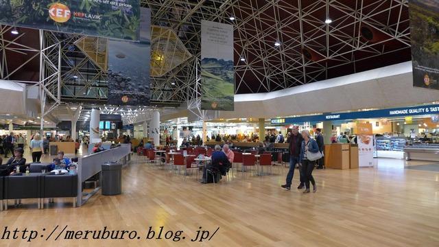 ケプラヴィーク国際空港