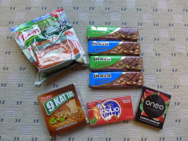 トルコのお土産 お菓子