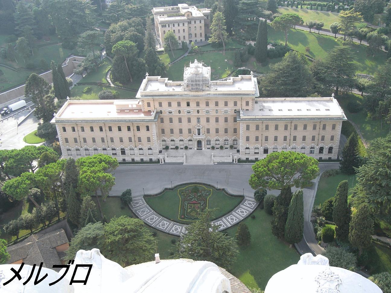 ヴァチカンの庭
