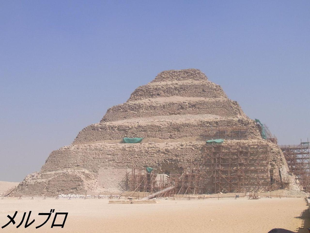 ジョセル王のピラミッド