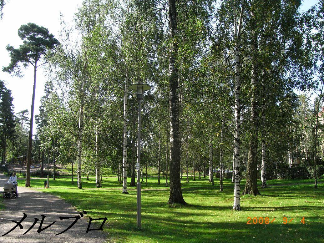 シベリウス公園2