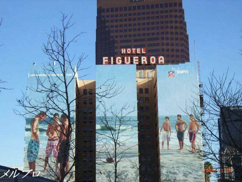 フィゲロア・ホテル