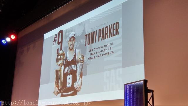 トニー・パーカー来日