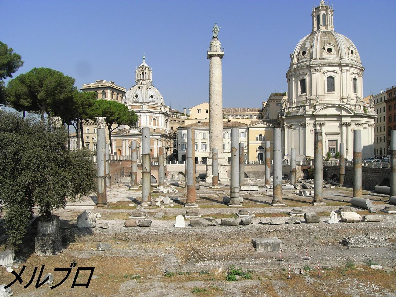 トラヤヌス帝の記念柱