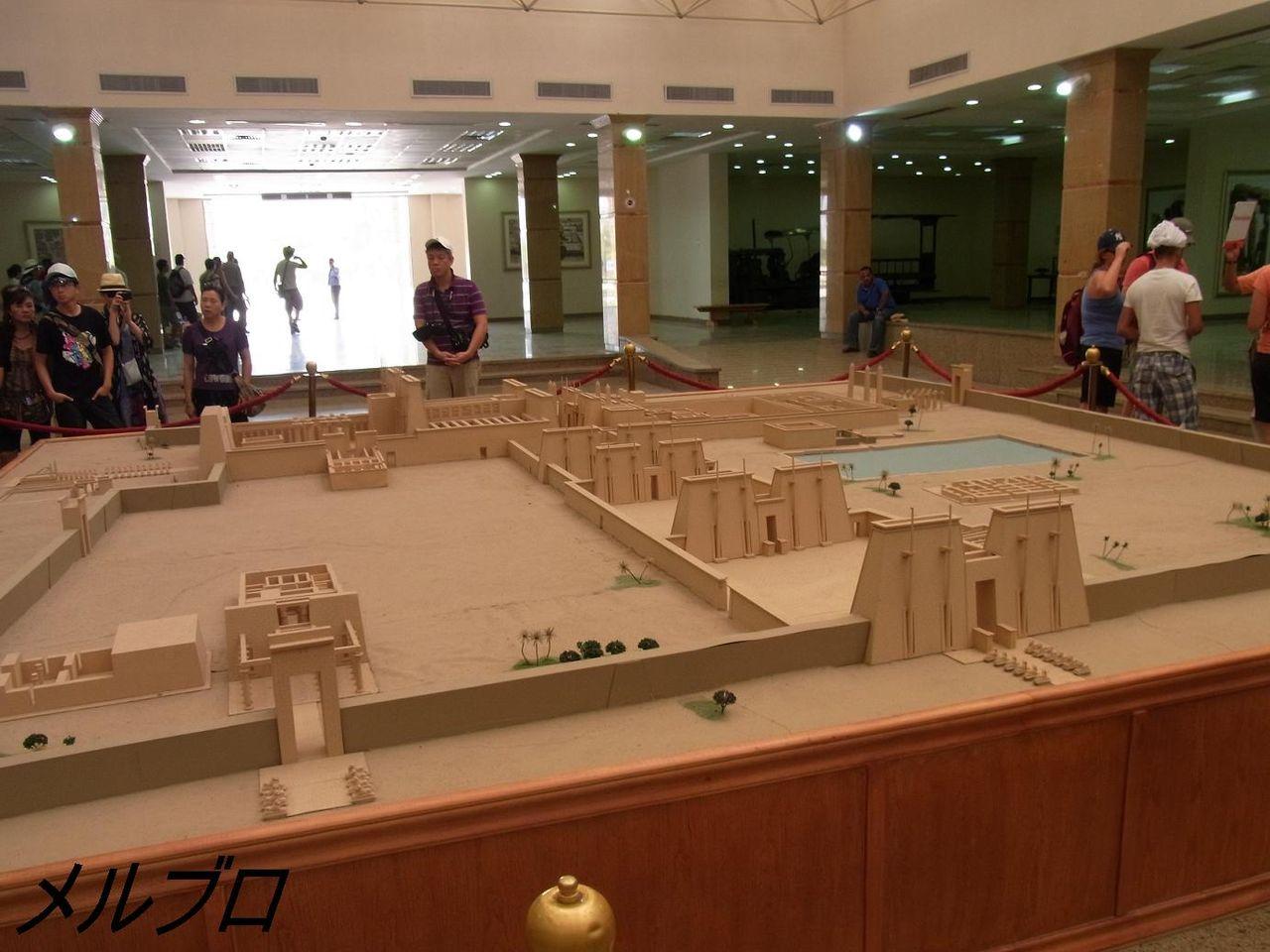 カルナック神殿 模型