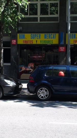 スーパーマーケット ボン