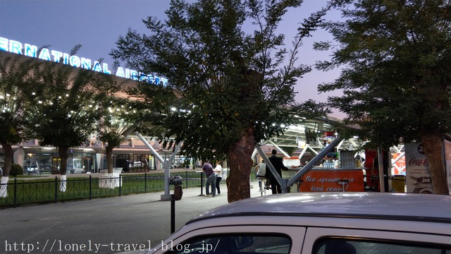イスラム・カリモフ・タシュケント国際空港