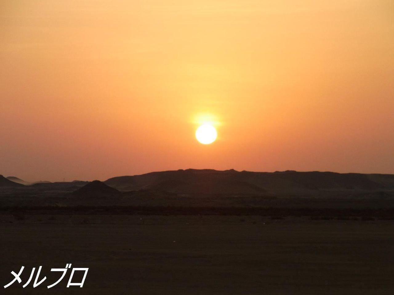 エジプトの日の出