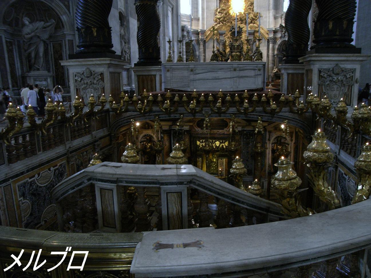 聖ペテロの墓