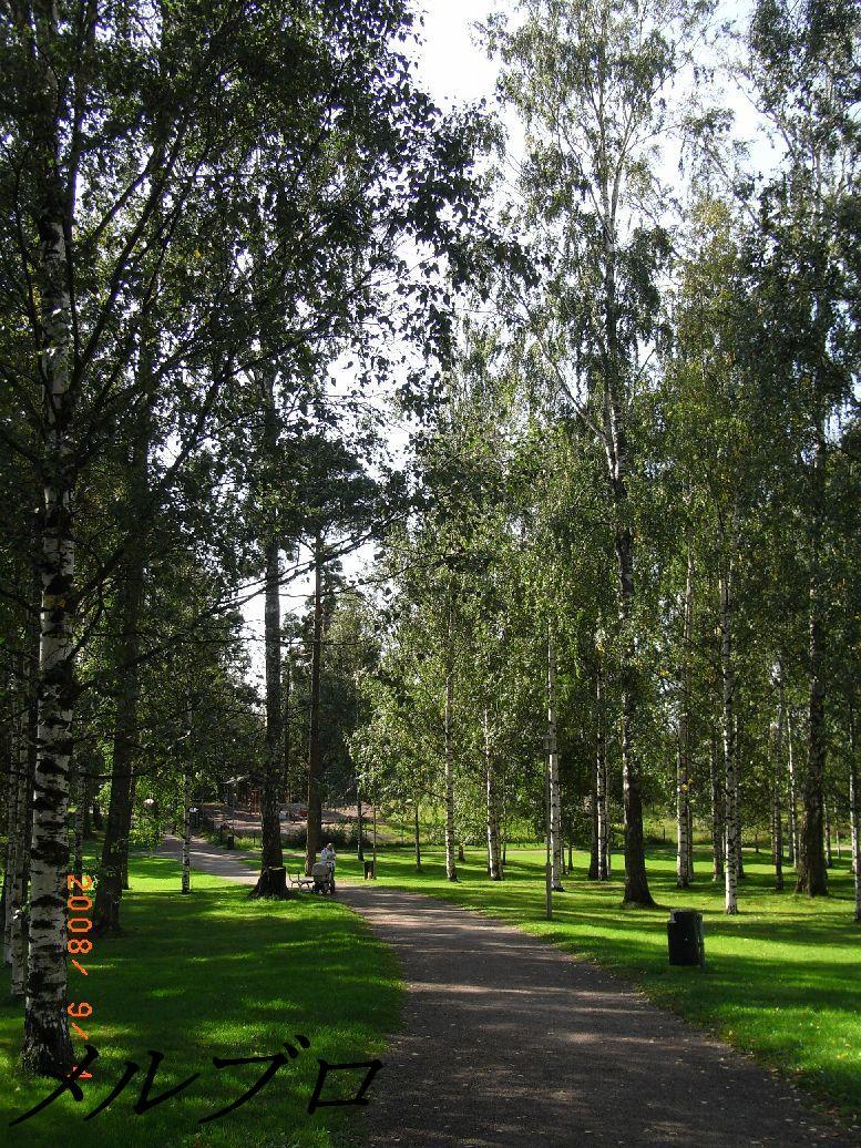シベリウス公園1
