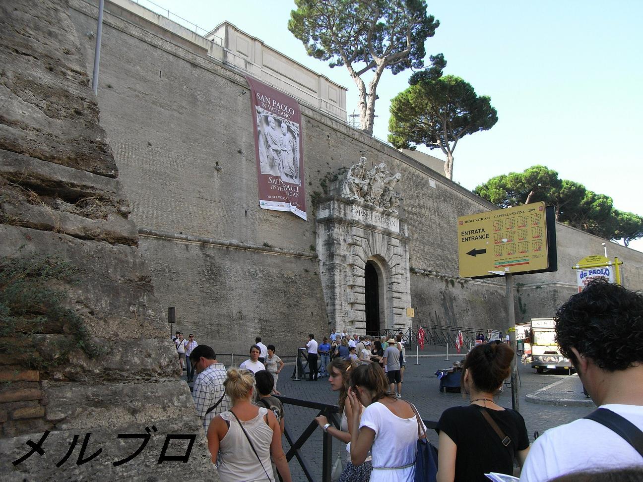 ヴァチカン博物館入り口と出口